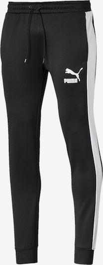PUMA Spodnie sportowe w kolorze czarny / białym, Podgląd produktu