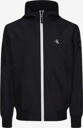 Calvin Klein Jeans Blouson in schwarz / weiß: Frontalansicht
