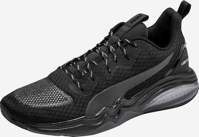 PUMA Sportschoen 'LQDCell Tension' in de kleur Grijs / Zwart, Productweergave