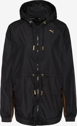 PUMA Jacke 'Metal Splas' in gold / schwarz, Produktansicht