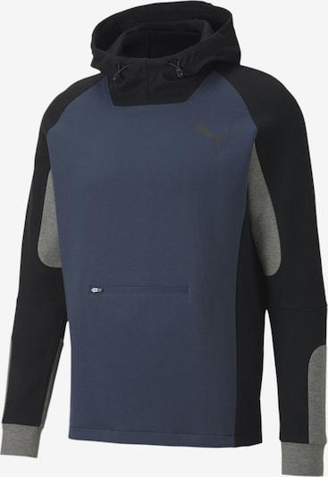 PUMA Hoodie 'Evostripe' in blau / graumeliert / schwarz: Frontalansicht