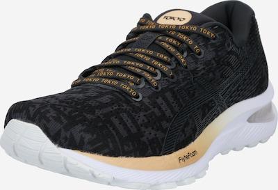 ASICS Sportschuhe in grau / schwarz, Produktansicht