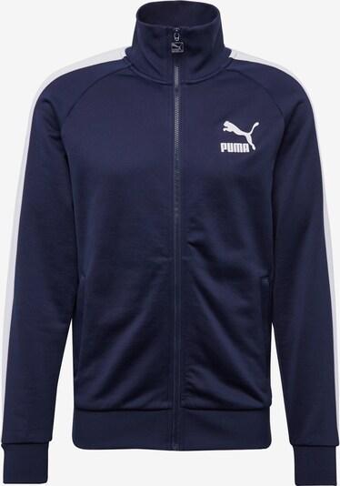 PUMA Sweatjacke 'Iconic T7' in blau, Produktansicht