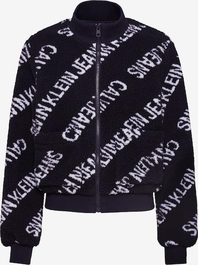 Calvin Klein Jeans Kurtka przejściowa 'DIAGONAL' w kolorze czarnym, Podgląd produktu