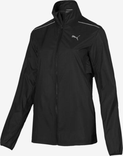 PUMA Sportjas 'Ignite' in de kleur Zwart, Productweergave