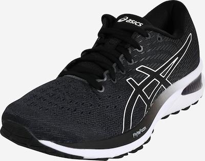 ASICS Běžecká obuv 'Gel-Cumulus 22' - šedá / tmavě šedá / bílá, Produkt