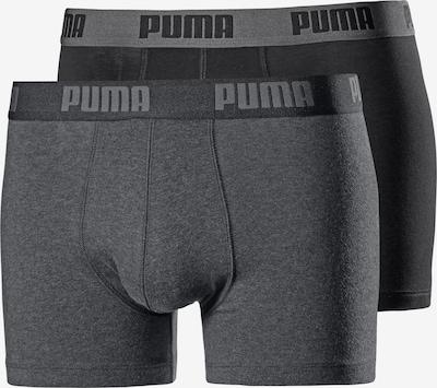 PUMA Boxershorts in anthrazit / graumeliert, Produktansicht
