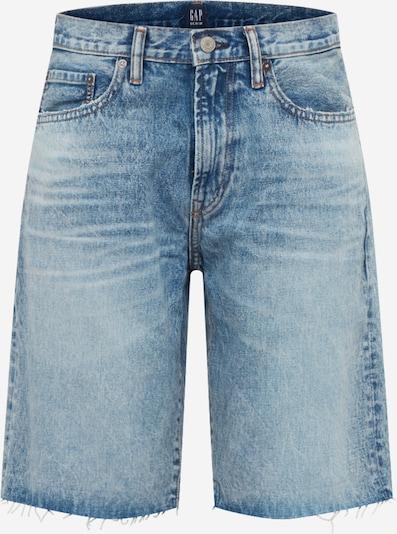 Džinsai '5PKT SHORT - LIGHT ACID' iš GAP , spalva - tamsiai (džinso) mėlyna, Prekių apžvalga