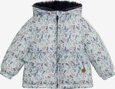 MANGO KIDS Jacke in blau / weiß, Produktansicht