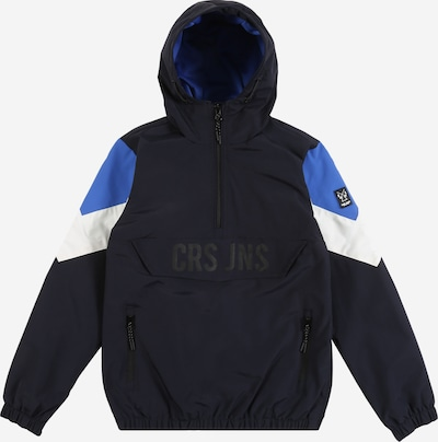 Cars Jeans Jacke 'KIDS ZAINO' in navy, Produktansicht
