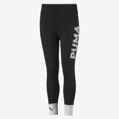 PUMA Leggings 'Modern Sports' in schwarz: Frontalansicht