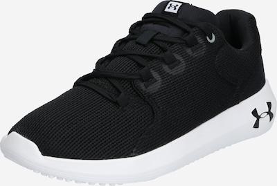 UNDER ARMOUR Chaussure de sport 'Ripple 2.0' en noir / blanc, Vue avec produit
