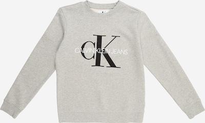 Megztinis be užsegimo iš Calvin Klein Jeans , spalva - margai pilka / juoda / balta, Prekių apžvalga