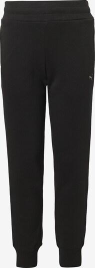 PUMA Jogginghose in schwarz, Produktansicht