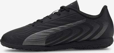 PUMA Sportschoen 'One 20.4 IT' in de kleur Zwart / Zilver, Productweergave