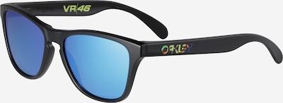 OAKLEY Sportbrille 'FROGSKINS' in blau / schwarz, Produktansicht