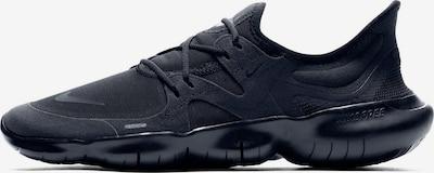 NIKE Buty do biegania 'Free Run 5.0' w kolorze czarnym, Podgląd produktu