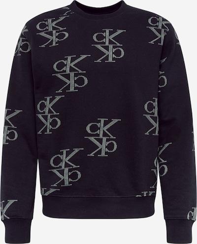Calvin Klein Jeans Mikina - šedá / černá, Produkt