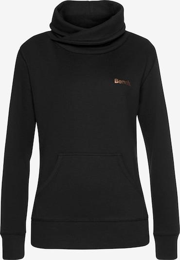BENCH Loungeshirt mit Stehkragen in Layeroptik in schwarz, Produktansicht