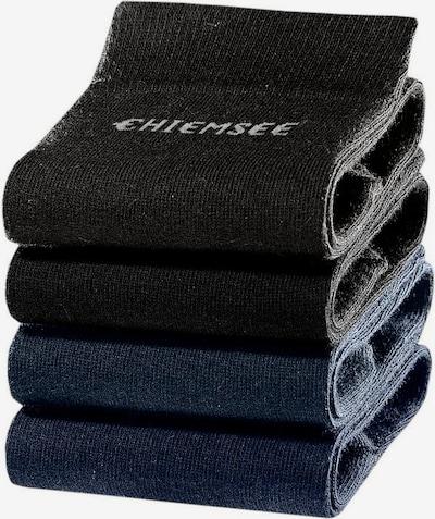 CHIEMSEE Socken in mischfarben, Produktansicht