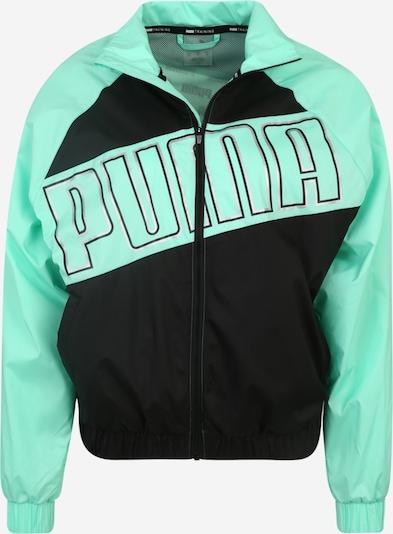 PUMA Jacke 'Feel It' in hellgrün / schwarz, Produktansicht