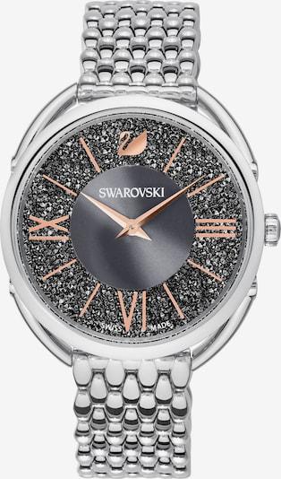 Swarovski Uhr in rosegold / schwarz / silber, Produktansicht