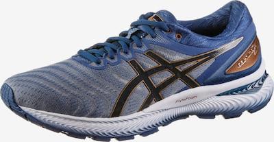 ASICS Laufschuhe 'Gel-Nimbus 22' in royalblau / bronze / grau / schwarz, Produktansicht