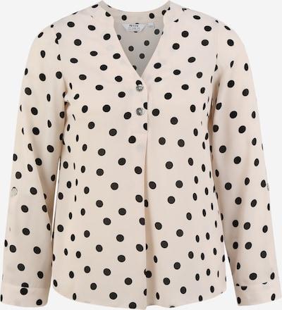 Tricou Dorothy Perkins (Petite) pe fildeş / negru, Vizualizare produs