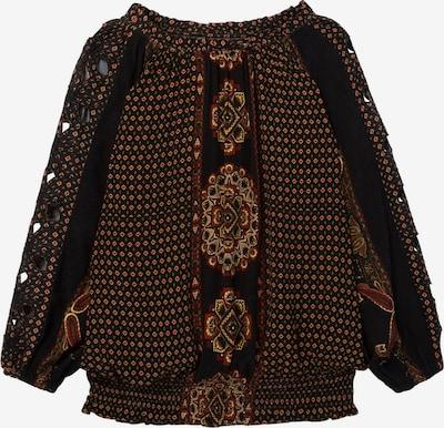 Desigual Bluza 'KARIN' u miks boja / crna, Pregled proizvoda