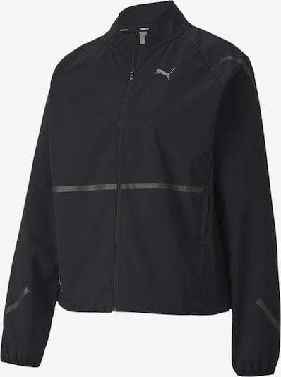 PUMA Veste de sport 'Runner ID' en noir, Vue avec produit
