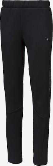 PUMA Pantalon de sport 'Evostripe' en noir, Vue avec produit