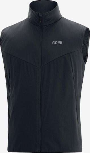 GORE WEAR Laufweste 'R5 Infinium' in schwarz, Produktansicht