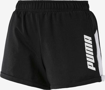 PUMA Pantalon de sport 'Modern Sports' en noir / blanc, Vue avec produit