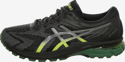 ASICS Chaussure de course en citron vert / gris foncé / noir, Vue avec produit