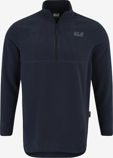 JACK WOLFSKIN Sporta džemperis 'GECKO' pieejami tumši zils, Preces skats
