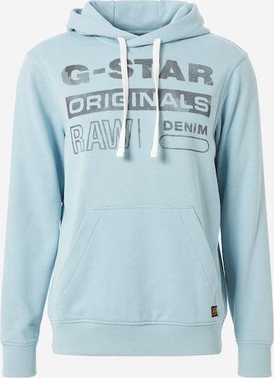 Bluză de molton G-Star RAW pe albastru deschis / gri: Privire frontală