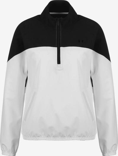 UNDER ARMOUR Jacke in schwarz / weiß, Produktansicht