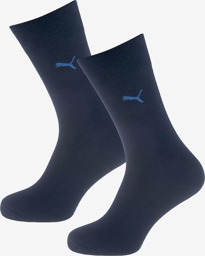 PUMA Socken in dunkelblau: Frontalansicht
