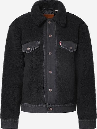 LEVI'S Jacke in schwarz, Produktansicht