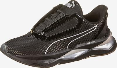 PUMA Športni čevelj 'LQDCELL SHATTER XT METAL' | zlata / črna barva, Prikaz izdelka
