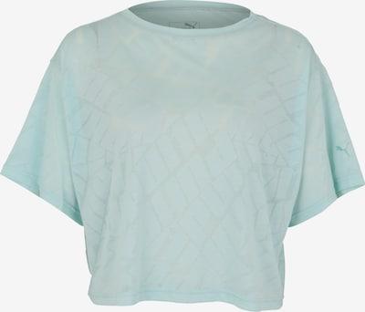 PUMA Koszulka funkcyjna 'Show Off' w kolorze jasnoniebieskim, Podgląd produktu