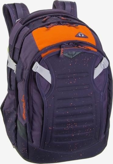 Satch Rucksack  'Optimus' in lila / orange, Produktansicht