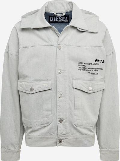 DIESEL Kurtka przejściowa 'D-EDDY' w kolorze białym, Podgląd produktu