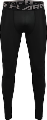 UNDER ARMOUR Tights mit Kompressions-Funktion
