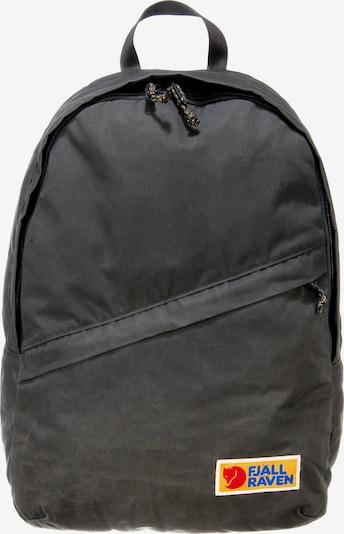 Fjällräven Backpack 'Vardag' in Royal blue / Yellow / Dark grey / Red / White, Item view