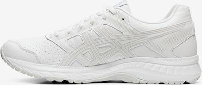 ASICS Sport-Schuh in weiß: Frontalansicht