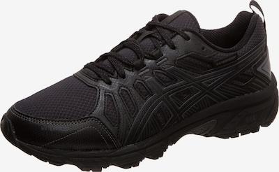 ASICS Laufschuh 'Gel-Venture 7 Wp Trail' in schwarz, Produktansicht