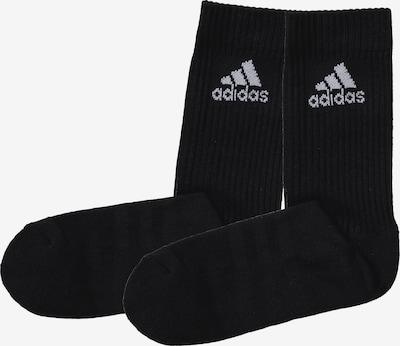 ADIDAS PERFORMANCE Sportsocken in schwarz, Produktansicht
