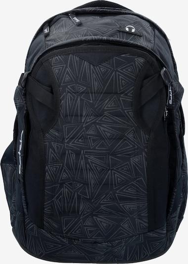 Satch Schulrucksack 'Ninja Bermuda' in anthrazit / schwarz, Produktansicht