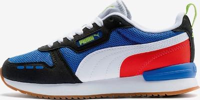PUMA Sneaker in mischfarben, Produktansicht